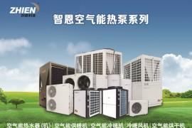 空气能热水器和太阳能热水器哪个更好用?