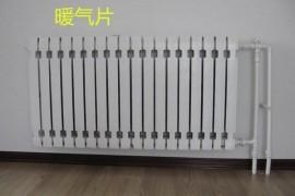 家里暖气片安装方法,暖气片安装小技巧