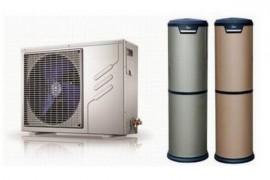 中央热水器的安装及保养、工作原理、哪个牌子好